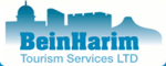 Bein Harim Tourism Discount Code