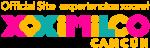 Xoximilco Discount Code
