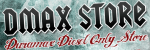 Dmaxstore Coupons